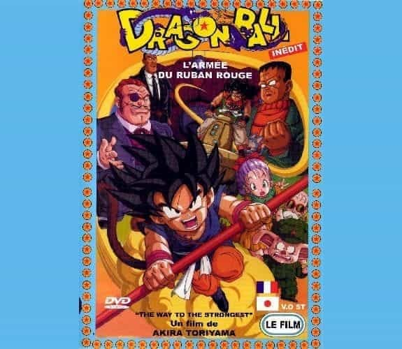 Dragon ball : l'armée du Ruban Rouge