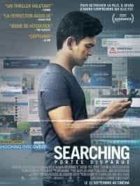 Searching : portée disparue